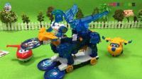 超级飞机侠玩爆裂变形飞车苍穹爆王夺晶玩具