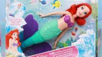 小美人鱼爱丽儿公主水中游泳玩具 迪士尼夏天玩水游泳洗澡玩具分享