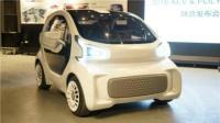 用玉米制造的3D打印电动汽车你见过吗? 3天完成只卖6万