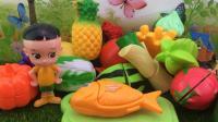 大头儿子食玩蔬菜切切看