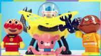 海底小纵队玩具小故事 海底小纵队巴克队长红豆面包超人捕捉小鱼章教授放生爱护海洋