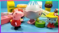 亲子早教情景剧: 佩奇邀请凯迪猫到家里做客, 给凯蒂猫DIY冰淇淋棒棒糖, 益智儿童玩具