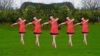 微妙广场舞《你幸福我才快乐》原创32步附分解教学
