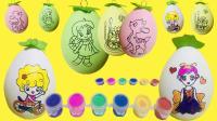 手绘奇趣蛋图画/DIY彩色蛋/趣味蛋