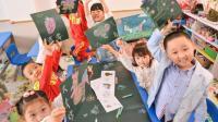 追梦涂鸦 儿童涂鸦教学 孩子的梦想从涂鸦开始