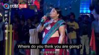 这是来自印度神人表演, 看完绝对让你怀疑人生, 他们是怎么想的