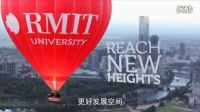 Reach New Heights at RMIT University.
