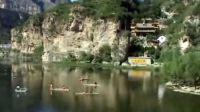 北京房山十渡景区视频