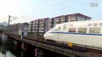 厦门开往上海虹桥D3208次列车