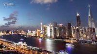 [YOYOFIT VISION]延时摄影-上海之夜Shanghai Blues