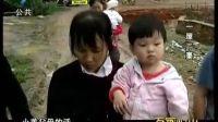 万家灯火-一屋两妻 20120312 广东公共频道