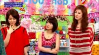 120404 はねるのトびら3時間SP AKB48 大島優子 天海祐希 石田ゆり子