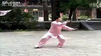 吴式太极拳第4段正面演练