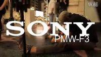 昆明影视器材租赁:SONY PMW-F3(Super35mm)摄像机出租