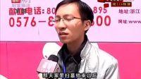 网友微博求助 黄岩志愿者爱心捐献血小板
