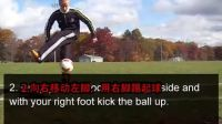 街头足球 XOver教学  国外花式足球教学视频第十九集