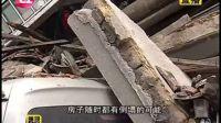 广州江高镇面包车撞居民楼 一日一夜仍无法解除危机
