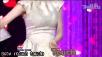 miss A - Touch 繁中應援