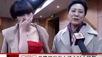 2012《娱乐大典》明星后台花絮大曝光