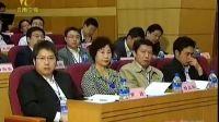 全国发改系统资源节约和环境保护工作会议在昆明召开 120409 云南新联播