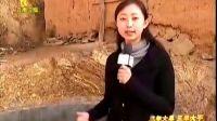 发扬云南精神 抗大旱 保民生 促发展 120409 云南新联播