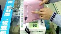 岳阳荣讯科技 数码相册宣传片 专业组装电脑