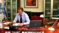 """希腊""""出租""""警察缓解财政吃紧 120410 广东新闻联播"""