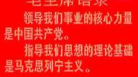 纪念中华人民共和国国庆62周年——九大实况。