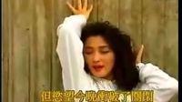 甄楚倩-早出晚归(TVB原版MV)