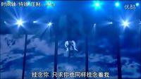 【中字】4+1 Superstar Concert- mario solo《一个男人》