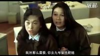 周星驰电影经典搞笑片段之【抢劫贞操】 1991《新精武门》