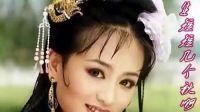 爱江山更爱美人-古装美女