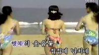 朝鲜美女歌曲