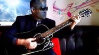 (108).动感吉他003.世界著名意大利情歌《我的太阳》