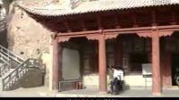 中国古建筑:002凝固的艺术 序言二