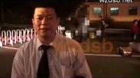 [拍客]温州诸永高速恐怖车祸现场:奥迪车横穿高速 大客车正面撞击!(车载监控实拍)