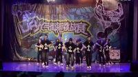 UR街舞人气挑战赛-中国传媒大学-password第一轮