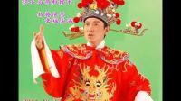 09级3G2班聚会《庆祝小马哥新婚》 (高志悦制作)