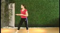 第十套大众广播体操教程