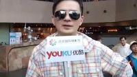 刘嘉玲叶德娴祝福北京国际电影节