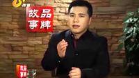 品牌故事——红旗 中国汽车魂