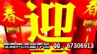 凌晨两点蓝原创2012龙年晚会片头A