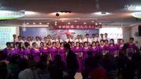 齐齐哈尔市心灵交响合唱团成立半年圣诞节演出视频