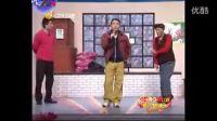 最炫民族风-赵四小宋恶搞版