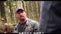 【看大片】猎与杀 Hunt to Kill (2010)中文预告