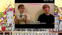 东快乐视频:十年的《哈利波特》之旅浓缩为99秒