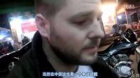 【老外看中国】别样中国(China,How is it)第一集【公平和狗肉】