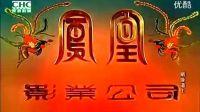 香港经典老电影-姻缘道上-1969