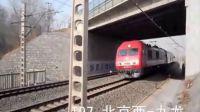 京局京段火车迷 2.5槐树岭