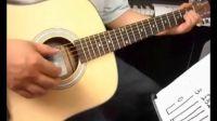 七星吉他入门教学视频第八课(下)天空之城独奏教学视频